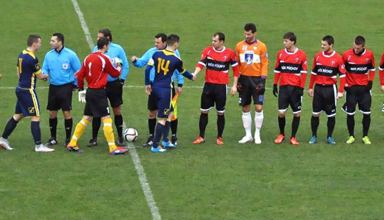 Púchovskí futbalisti nevycestovali na zápas do Komárna
